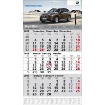 1-Block-Wandkalender 1Plus  '3-sprachig'-schwarz